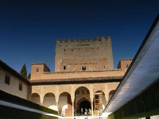 Alhambra reflex