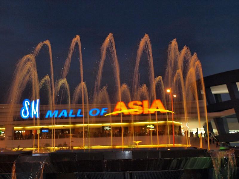 Fountain of MOA