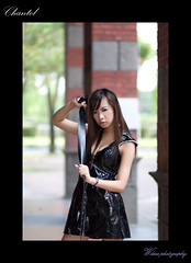 Chantel Chua