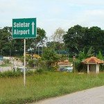 Seletar Airport Ahead