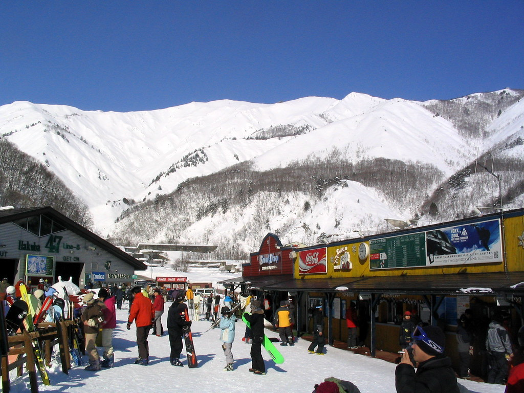 Hakuba 47 Ski Resort - Nagano, Japan 4