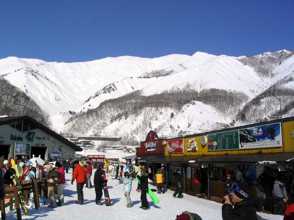 Hakuba 47 Ski Resort - Nagano, Japan 4