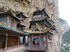 DaTong - XuanKong Si by brien h