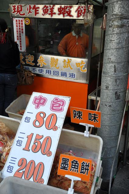 台南安平銘峰蝦餅