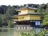 Rokuon-ji Temple 'Golden Pavilion' - Kyoto 032