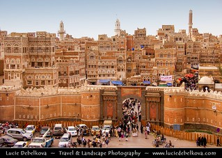 Yemen - Sana'a - Bab Al-Yemen Gate - The Gate to Old Town