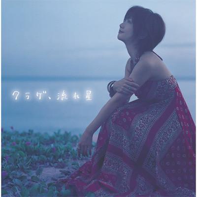 Photo:クラゲ、流れ星 (+DVD 5周年) By daisukeniwas