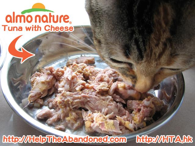 Almo Nature Pet Food Canada