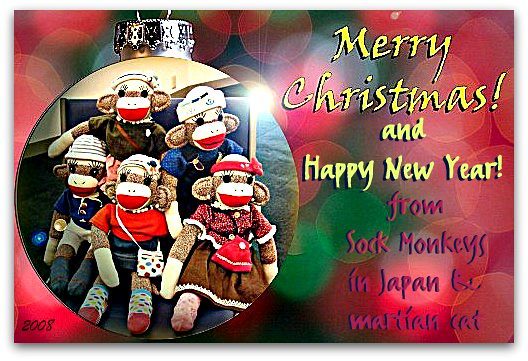 Merry Christmas 2008 ~ Sock Monkeys in Japan