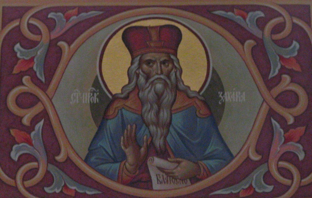 St. Zachariah the Prophet. IMG_6302.JPG