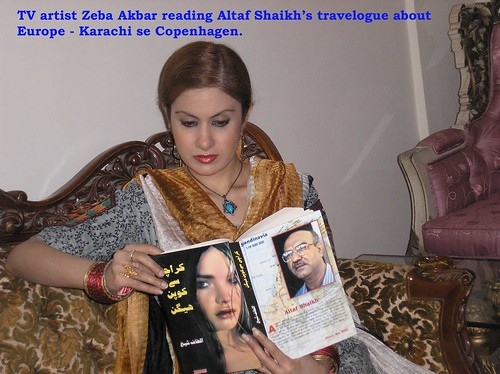 Altaf Shaikh India collection 077a