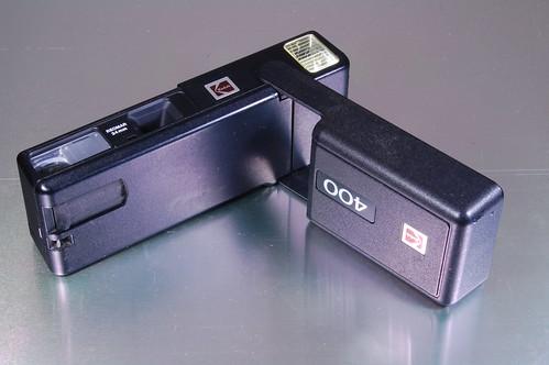 Kodak Ektralite 400 (2)