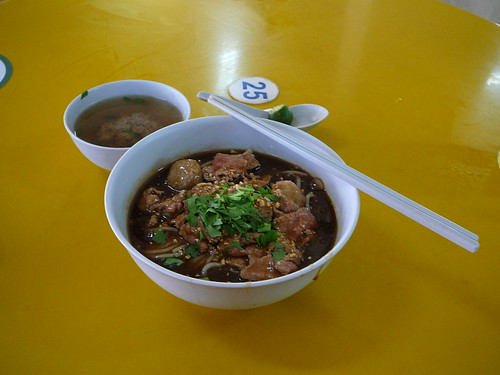 Famous Beef Noodle- Best in Singapore