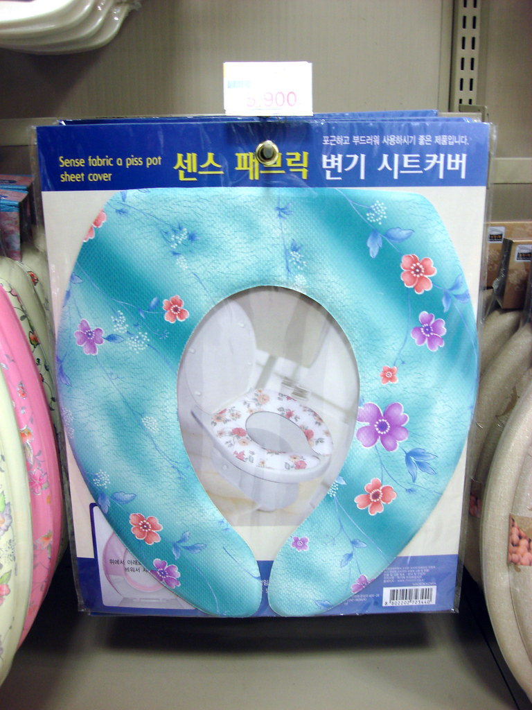 Covers Toilet Seat Toilet Seat Best Baby Car Seats 2011