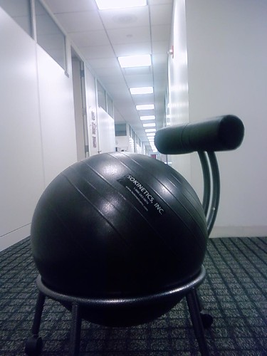 Yoga Balls Vs Office Chairs - EzineArticles Submission - Submit