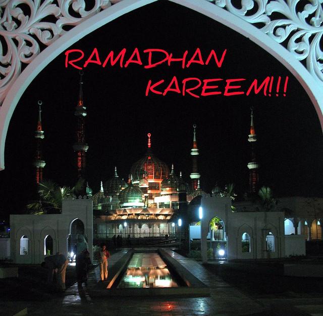 Ramadhan Kareem!!!
