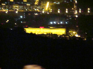 View of Marriott Hotel Islamabad From Peer Suhawa-Islamabad on September 19, 2008