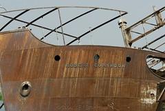 Uganda Transport XXVII: The Steamship (Derelict)