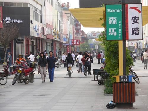 中國魅力城市河北唐山chinahebeitangshan