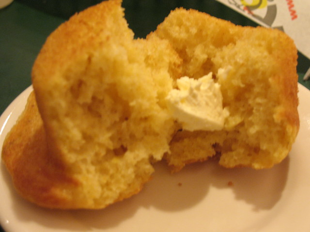possibly the best cornbread ever