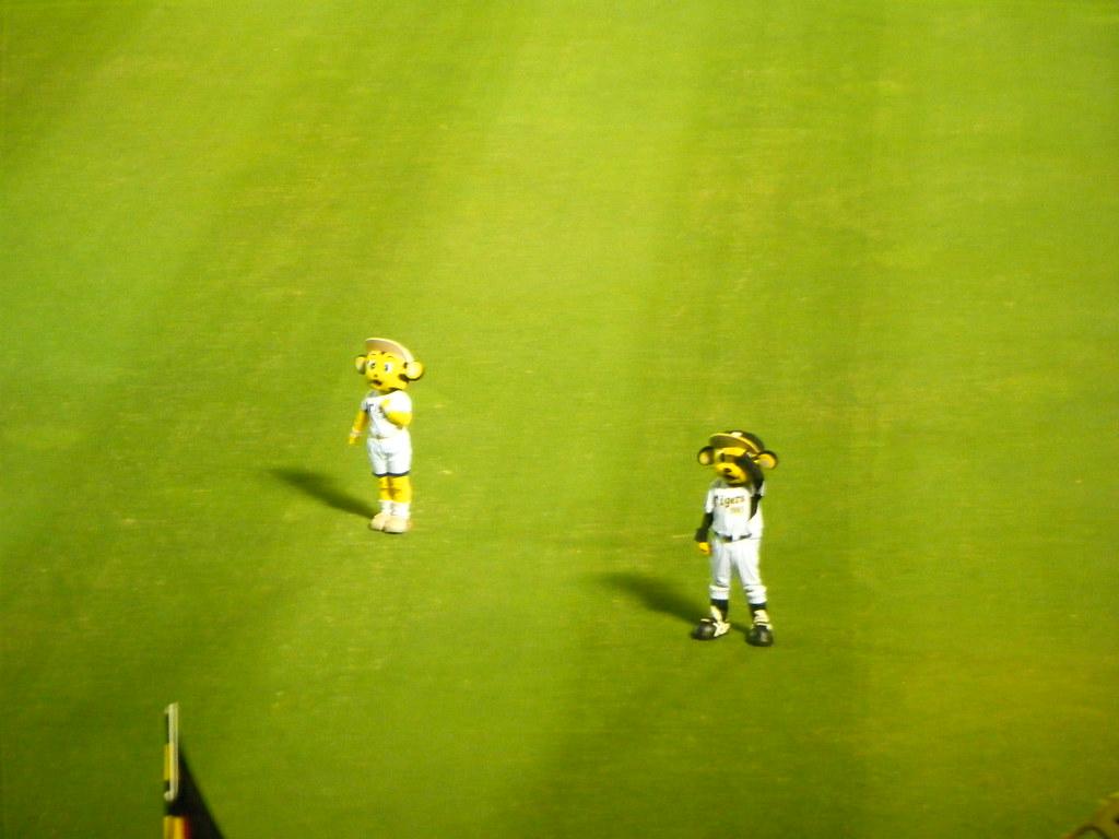 Hanshin Tigers Game