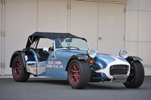 CATERHAM SUPER7