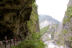 One of Taroko National Park's hiking tracks