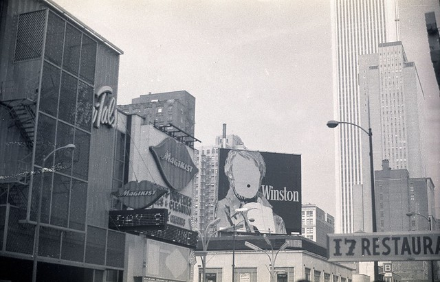 State and Randolph 1974: the smoking man with no face