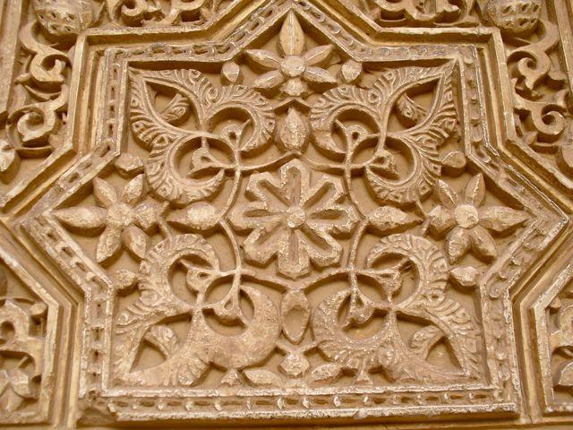 Alhambra pattern 1