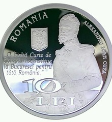 Romania Court of Accounts coin obverse