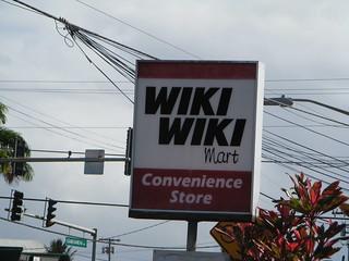 Wiki wiki mart