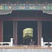 8/6 Beijing, Forbidden City [ Canon 5D ]