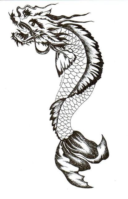Koi dragon Drawing in pen