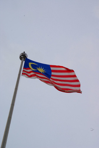 Dataran Merdeka - Malaysia Flag, Our Pride