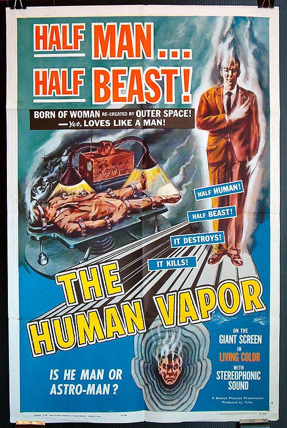 humanvapor_poster