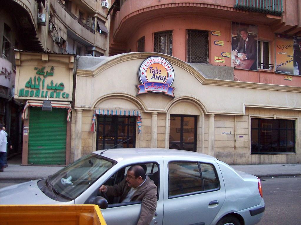 Cairo - American Coffee
