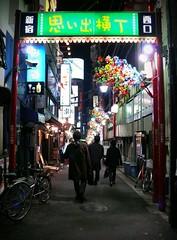 思い出横丁 - 新宿西口商店街
