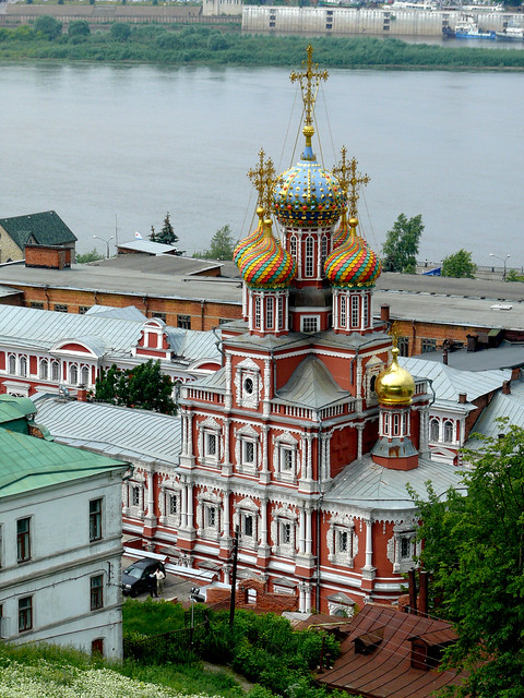 Cathedral in nizhny