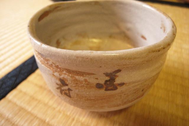志野 抹茶碗