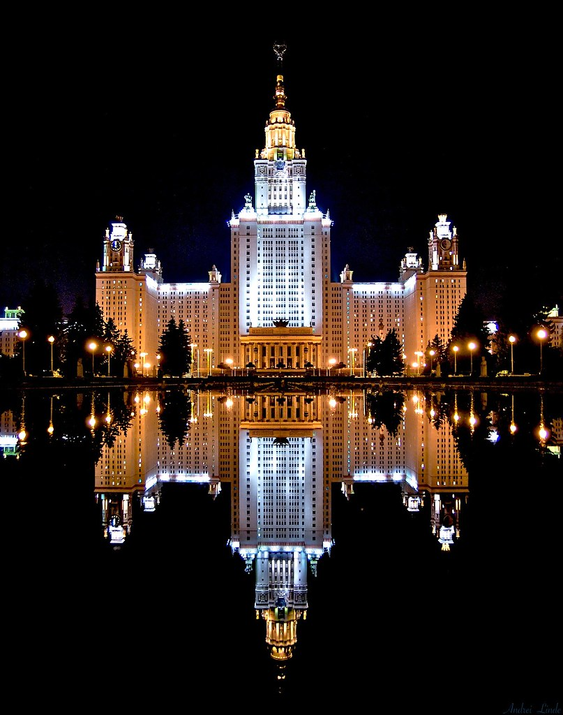 Moscow State University at night by Andrei Linde