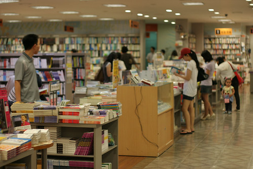 Book store in the I'park mall