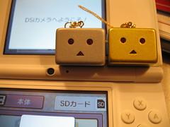 electronic device(1.0), gadget(1.0), nintendo ds(1.0),