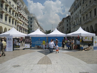 Amnesty International 50 years anniversary event-Thessaloniki