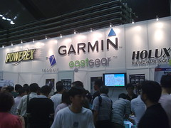 Garmin and other GPS brands