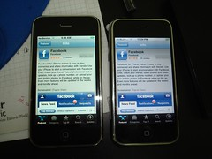 iPhone 3G vs iPhone 2G