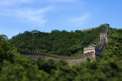 Beijing: Little Wall Of China.