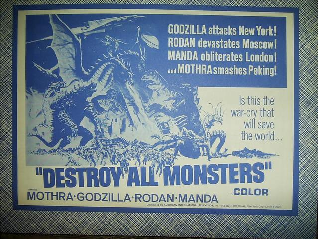 destroyallmonsters_ad