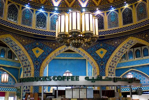 Fancy ceiling above Starbuck's at Ibn Battuta mall