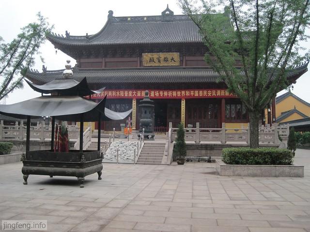 安昌古镇 安康寺 (4)