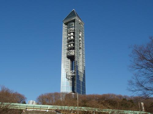 東山スカイタワー